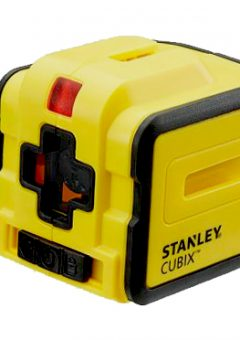 stanley cubix