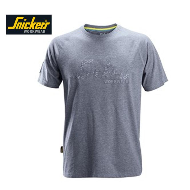 918bb8626cc Snickers T-shirt 2580 - Blue Melange