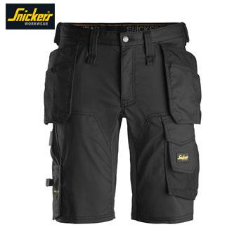 6141 shorts black