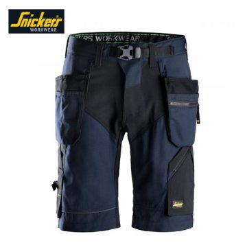 Snickers 6904 navy shorts